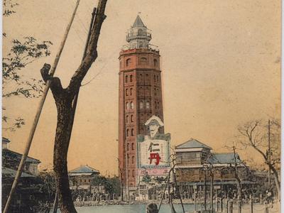 Ryōunkaku With Jintan Billboard