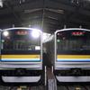 205 Series Trains At The Tsurumi Line Platforms