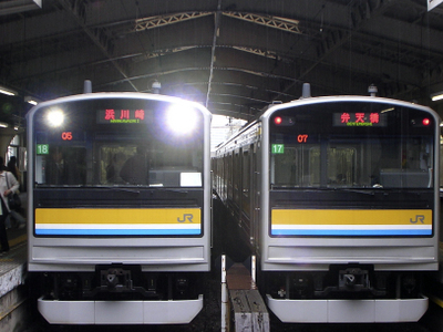 205 Series Trains At The Tsurumi Line Platforms
