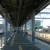 Platform Of Nankai Main Line