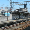 Platform Of Shiomibashi Line