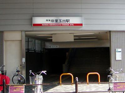 Tamade Gate