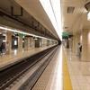 Ōedo Line Platforms