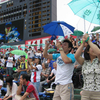 Tokyo Yakult Swallows Fans At The Right Field Bleachers