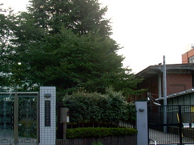 Mita Junior High School