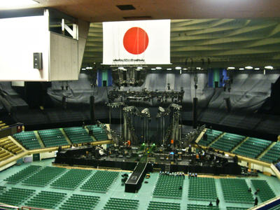 A Concert Stage At Budokan
