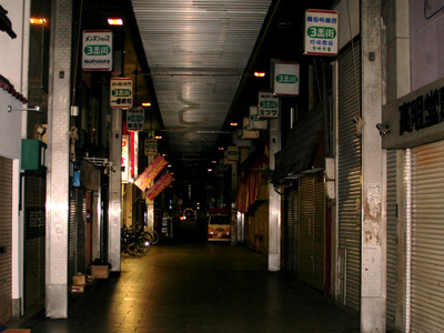 A Shopping Arcade In Nishinari