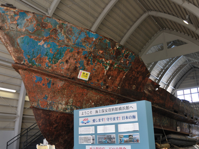 North Korean Spy Vessel Housed Inside The Museum