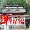 Gokoh Inari Jinja
