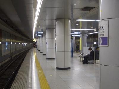 Hanzōmon Line Underground Platforms