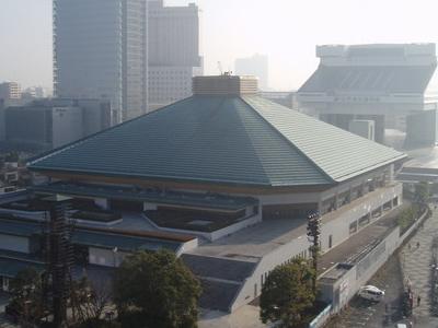 Ryogoku Sumo Arena