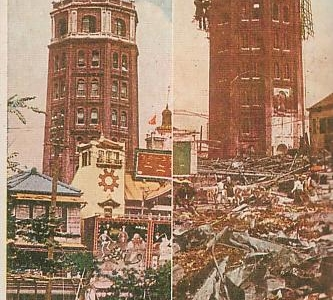 Ryounkaku Before And After Great Kanto Earthquake