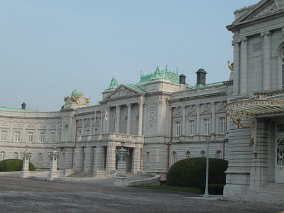 Akasaka Palace And The Main Garden
