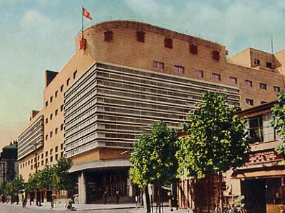 Tokyo Takarazuka Theater In 1930s
