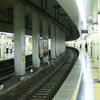 Hibiya Line Platforms