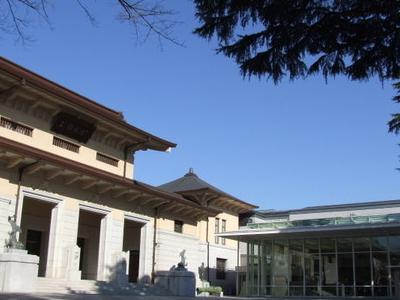 Yūshūkan Military And War Museum