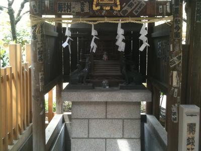 Inari No Kami Sub-Shrine