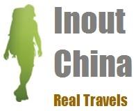 Agencia De Viajes Inou China   Logo