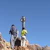 The Top Of Mount Aka