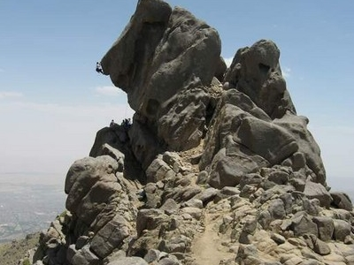 Alvand Summit