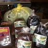 Some Varieties Of Sagada Coffee