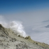 A Fumarole Near The Summit Of Damavand, Emitting Sulfur