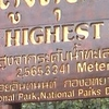 Board On The Top Of Doi Inthanon