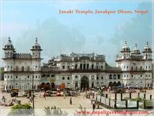 Janakpur Dham