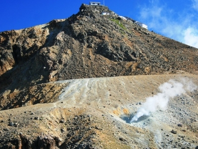 Mount Ontake Where Volcanic Gas Is Rising