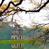 Tháp Rùa (Turtle Tower) In Hoàn Kiếm Lake