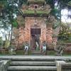 The Agung Rai Museum Of Art