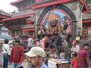 Bhairav111