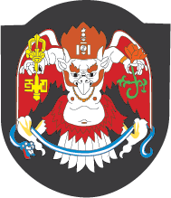 Coat Of Arms Of Ulan Bator