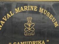 Samudrika (Naval Marine Museum)