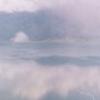 Panorama Of Lake Maninjau From The Caldera Rim