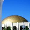 Mosque Of Hulhumal