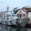 Patrol Boat At Port Of Cirebon