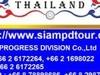 Siam PD Tour Thailand