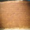 Talang Tuwo Inscription In Bukit Seguntang