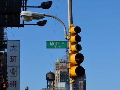 Nameplate Of Mott St.