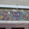 Mosaic By A. Raymond Katz