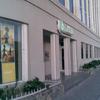 Bmobile's Headquarters In The BVI