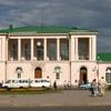 Railway Station Detskoye Selo