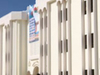 Ibra  College Of  Technology