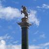 Krasnoyarsk Symbol Leo