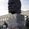 Lenin S Head In Ulan Ude