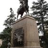 Monument To Belgrano Jujuy