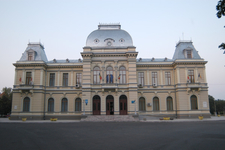 R S City Hall