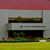 Batasang Pambansa Complex Main Building