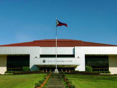 Batasang  Pambansa  Complex  Main  Building  West  Front